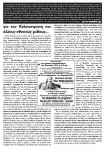 gfk gia 25-03-2015r_Page_1