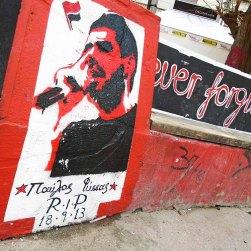 graffiti φυσσας 2 (22-3-15) πλ ολγας