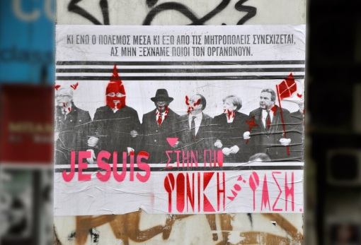 je suis ( 3.3.15) antifa shalala