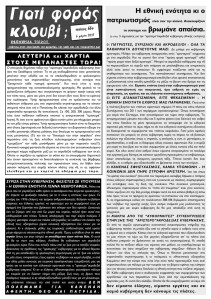 Klouvi 66-page-001