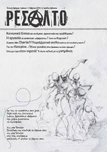 periodiko_resalto_01_Page_01