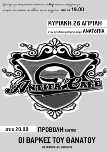 antifa cafe 26-04-15