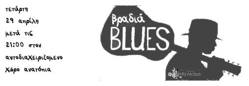 blues-page-001a