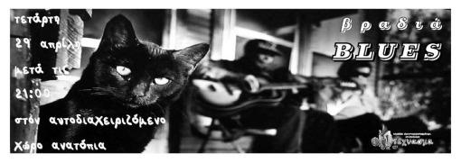 blues-page-001b