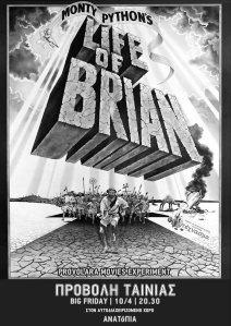 Life of brian (8-4-15) provolara