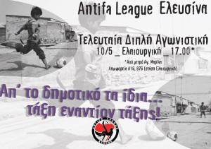 elefsina (10-5-15) antifa league
