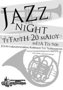 jazz_cafe