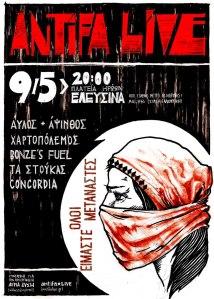 live ελευσινα (8-5-15) antifa live
