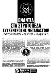 stratsyg-6-5-2015-agitatsia