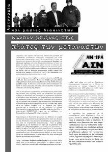 μπιζνες (19-5-15).pdf