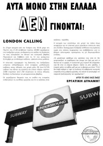 london calling-page-001s