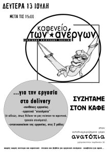 prolet cafe 13-7-15 deliverys