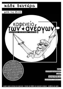 kafedeytera-page-001