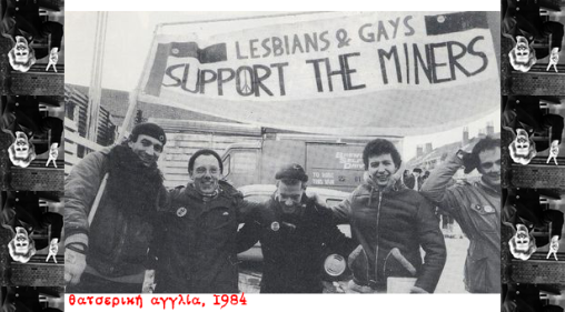photo gay lesb miners