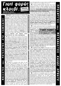 gfk68-page-001