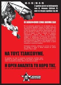 org21r