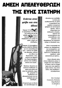 STATHRH-page-001