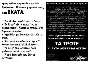 vndal-page-001