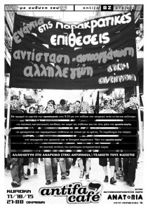 ac antipnoia-page-001