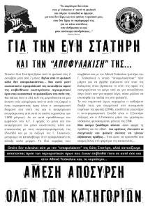 afisa apof-page-001