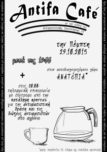 antifA CAFE 29-10-2015