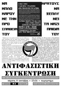 antipnoia-page-001
