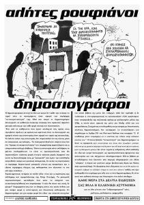 arda3-page-001