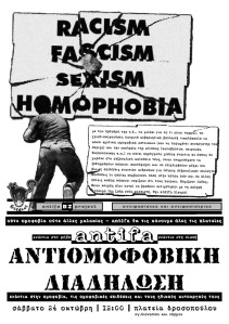 demo antihomophob-page-001