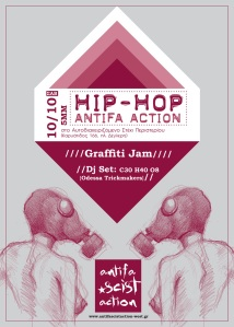 graffiti-jam (8-10-15) antifas action