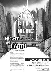 CFN Night On Earth.psd