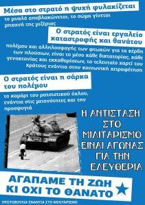 anti-mlit-poster