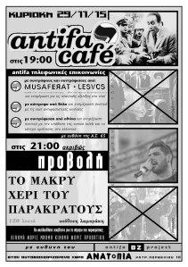 antifa cafe 29-11-15-page-001