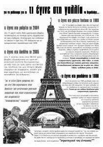 gallia-page-001