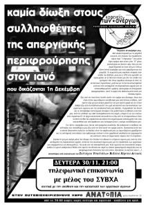 kafe30-11-15-page-001