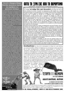 kdp2-page-001
