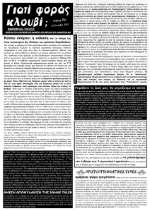 gfk70-page-001