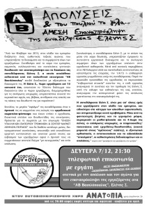 kafe7-12-15-page-001