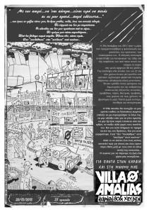 va15-page-001