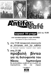 antifa cafe 10-01-16 (bzz)s