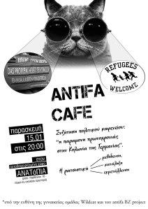 κολωνια (13-1-16) antifa cafe