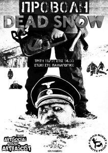 dead snow (16-1-16) provoletarios παιδ