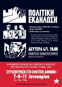 EKDHLVSH-732x1024