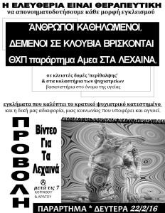 AFISA LEXENA TELIKI-page-001