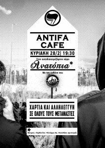 Antifa Cafe28-2 (26-2-16) antifacafe