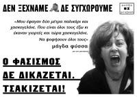dikh xa-page-002b