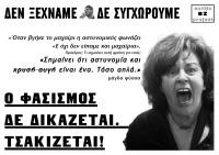 dikh xa-page-003c