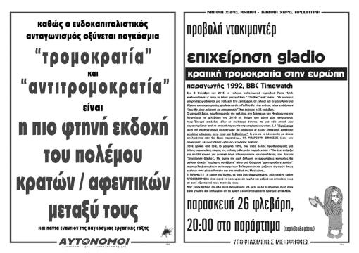 fuck gladio site-page-001