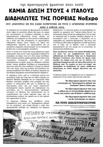 primo-page-001(1)