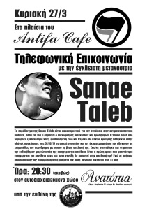 antifa-cafe-taleb-27-03-2016