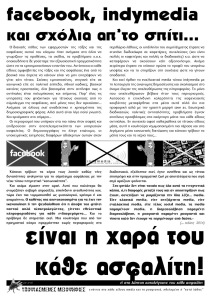 antimedia12-page-001